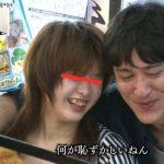 【悲報】ココリコ・田中夫婦の本当の離婚原因が判明!闇深すぎるわ…