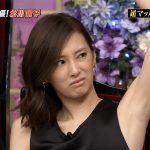 【必見】北川景子とDAIGOの現在の夜の営みは?事務所が妊娠NG!?