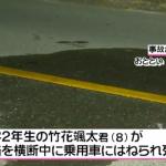 依田善永の顔画像と勤めていた病院は?飲酒運転で小2男子をはねて殺害…