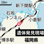 【JR西日本山陽新幹線】人身事故で亡くなった介護士はどんな人?自殺理由は?
